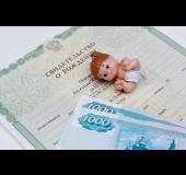 рассчитать кредит по минимальной ставке